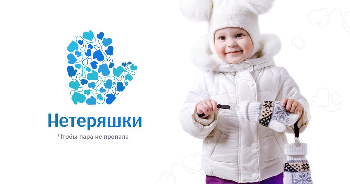 neteryashki.ru